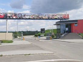 An entrance of the Hungaroring