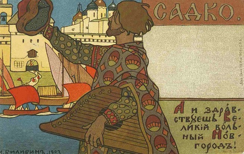 Садко. 1903