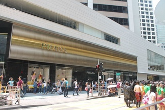 Prada Chater Road, Hong Kong.