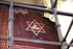 Historical flag of the Jewish Community in Prague