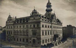 Postcard of Maribor National Hall.