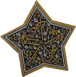 Safavid Star from ceiling of Shah Mosque, Isfahan, Iran.