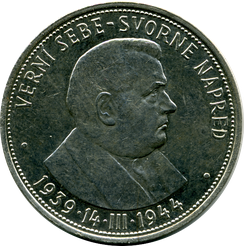 50 Slovak koruna silver coin issued for the fifth anniversary of the Slovak Republic (1939–1945) with an effigy of Tiso as Slovak President.