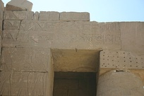 The Bubastite Portal at Karnak, showing cartouches of Sheshonq I mentioning the invasion from the Egyptian perspective.