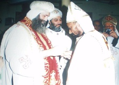 Fr Bishoy Ordination by H.G Bishop Suriel (2006)