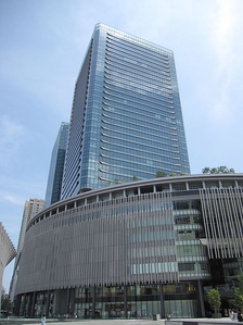 Nitto has its headquarters at the Grand Front Osaka South Building in Kita-ku, Osaka