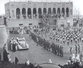 Celebration at Seif Palace in 1944