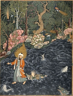 Prophet Elijah Rescuing Nur ad-Dahr from the Sea, a scene from the Hamzanama, here imagined in a Persian miniature by Mir Sayyid Ali (c. 1550 AD)