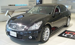 Nissan Skyline 55th Limited Edition
