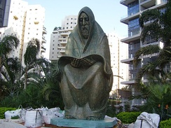 "Monument ""Prayer"" in Ramat Gan in memory of the Jews who were killed in Iraq in the Pogrom ""Farhud"" (1941) and in the 1960s."