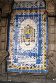 Coat of arms of Villa Rica, Veracruz; the first town council founded by the Spanish. The tile mosaic is located in Mexico City.