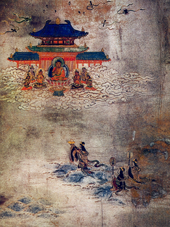Sutra art from the Heike-Nôkyô, chapter 12.