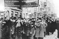 A Bundist demonstration, 1917