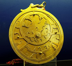 An 18th-century Persian astrolabe, kept at the Whipple Museum of the History of Science in Cambridge, England.