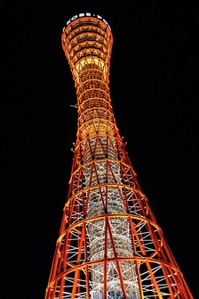 Hyperboloid tower in Kōbe, Japan.