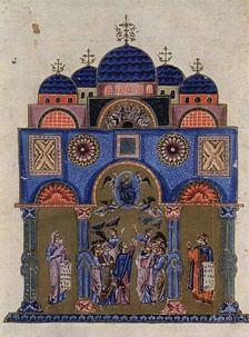 An image from the Vatican Codex of 1162, believed to be a representation of the Church of the Holy Apostles, the first seat of the Patriarchate in the Ottoman age