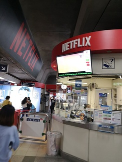 Netflix advertising at Thong Lo BTS station, Bangkok