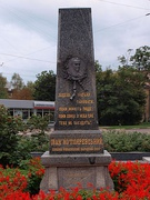 Obelisk at the Ivan Kotlyarevsky's burial