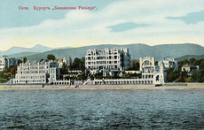 "The ""Kavkazskaya Riviera"" resort in Sochi, ca. 1909"