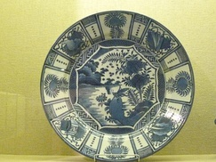 "Porcelain is so identified with China that it is called ""china"" in everyday English usage."