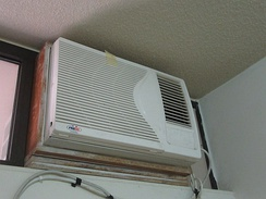 A wall mounted air conditioning unit
