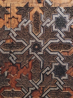Detail of the Almoravid minbar, commissioned by Ali Bin Yusuf Bin Tashfin al-Murabiti 1137 for his great mosque in Marrakesh.