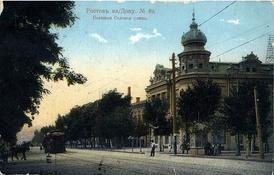 Дом Черновой и Большая Садовая