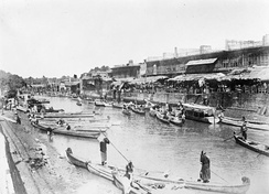 Ashar Creek and bazaar, c. 1915