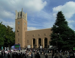 Okuma Auditorium at Waseda University in Shinjuku
