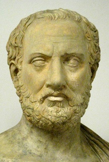 Bust of Thucydides