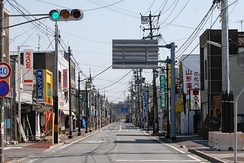 The town of Namie was evacuated as a result of the Fukushima Daiichi nuclear disaster