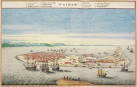 Overview of Fort Zeelandia in Dutch Formosa (in the 17th-century). It was in the Dutch rule period of Taiwan that the VOC began to encourage large-scale mainland Chinese immigration.[3] The VOC's economic activities changed significantly the demographic and economic history of the island.[4][5]