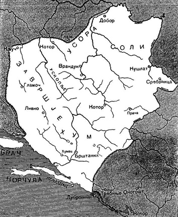 Bosnia during Ban Stefan Kotromanić. V. Ćorović, 1935