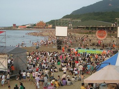 Hohaiyan Rock Festival in Gongliao District.