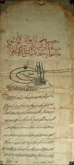 Mehmed II's ahidnâme to the Catholic monks of the recently conquered Bosnia issued in 1463, granting them full religious freedom and protection.
