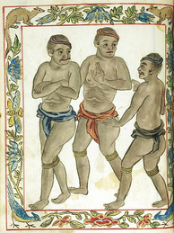 A plate in the Boxer Codex possibly depicting alipin (slaves) in the pre-colonial Philippines.