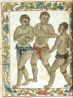 Alipin (Slaves/Indentured Servants) in Pre-colonial Philippines: Visayan uripon, as depicted in the Boxer Codex (c. 1590)