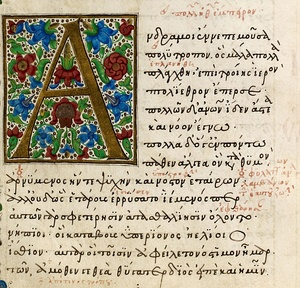 A 15th-century manuscript of the Odyssey, book i, written by the scribe Ioannes Rhosos for the Tornabuoni family, Florence, Italy (British Museum)