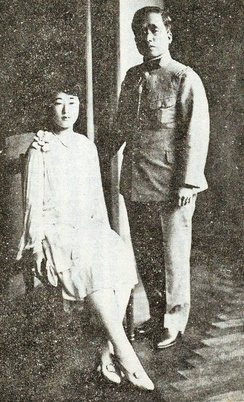 The wedding photo of Crown Prince Yi Un of Korea and Japanese Princess Masako of Nashimoto