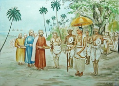 Arrival of the Jewish pilgrims at Cochin, 71 CE