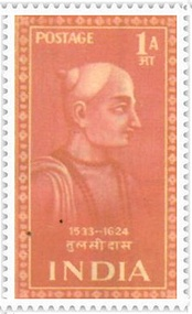 One anna stamp issued by India Post on Tulsidas
