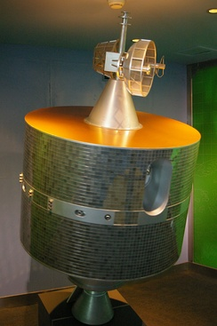 Model of Fengyun-2 satellite