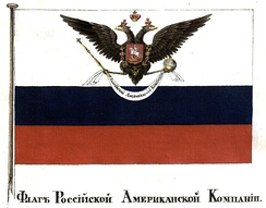 Flag of the Russian-American Company 1835
