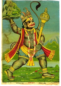 Hanuman fetches the herb-bearing mountain, in a print from the Ravi Varma Press, 1910s