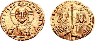 Coin of emperor Basil II, founder of the Varangian Guard.