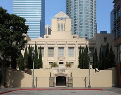 The Los Angeles Central Library is in Downtown Los Angeles.