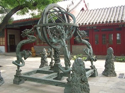 The Beijing Ancient Observatory
