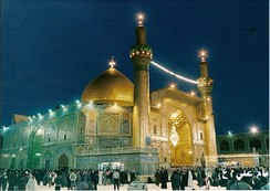 Imam Ali Mosque in Najaf.