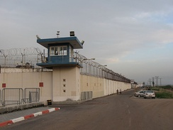 Shita (Shata) Prison in Israel. Many modern prisons are surrounded by a perimeter of high walls, razor wire or barbed wire, motion sensors and guard towers in order to prevent prisoners from escaping.