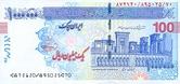 ایران چک ۱ میلیون ریالی ۱۳۸۸ (رو).jpg